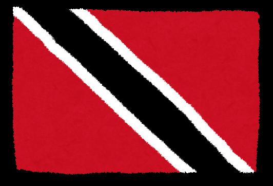 トニリダード国旗